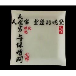 Assiette écriture Chinoise...